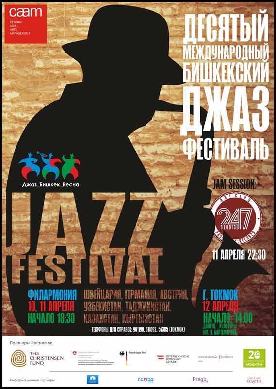 Galeria_RJF_ Poster_Plakat_festiwale_jazzowe_Rosja_02