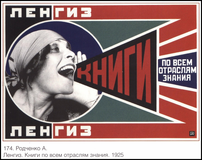 Galeria_RJF_ Poster_Plakat_festiwale_jazzowe_Rosja_04