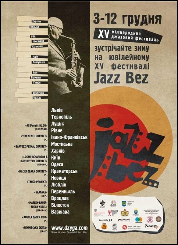 Galeria_RJF_ Poster_Plakat_festiwale_jazzowe_Rosja_05