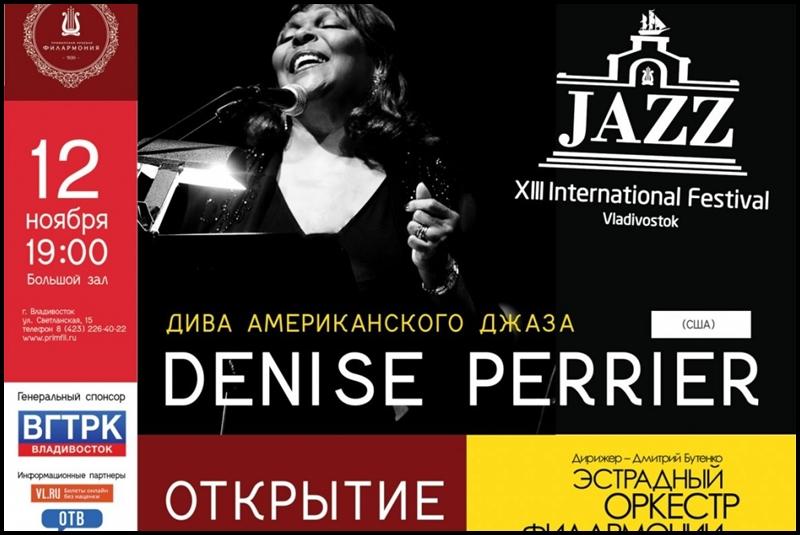 Galeria_RJF_ Poster_Plakat_festiwale_jazzowe_Rosja_11